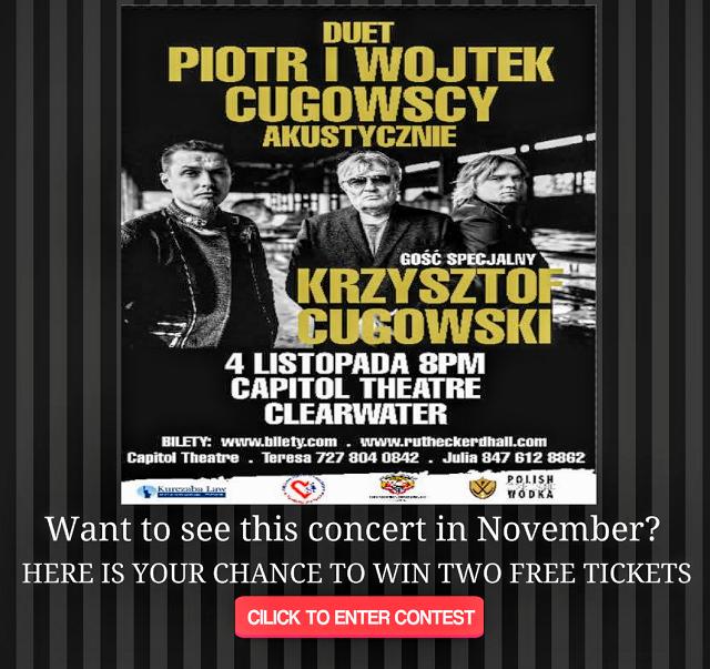 Win Free Concert Ticktes